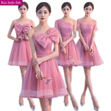 a64e38c3de Buy dark pink bridesmaids dresses and get free shipping on ...