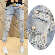 Женские джинсы с дырками,, весенние и летние, Корейская версия, кружевные, с бисером, маленькие, по щиколотку, свободные, девять точек, шаровары
