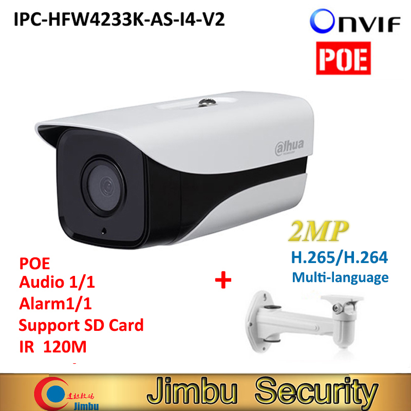 Diplomatic Dahua Stellar Camera Ipc-hfw4233k-as-i4 Video Surveillance v2 2mp H2.65 Poe Sd Card Slot Audio1/1 Alarm 1/1 In/out Ip67 Ir 120m Network Camera To Rank First Among Similar Products
