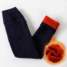 Winter Leggings Girls Velvet Pants