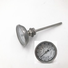 19cmL Kettle Thermowell +2 Thermometer Kit, Stainless Steel 304, 1/2NPT