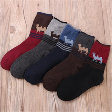 10Pairs Lot Winter Cotton Men Socks Comfortable Breathable Deodorant Socks For Men Prue Color And Camel