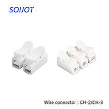 30 50 יח\חבילה CH 2/CH 3 חשמל מלחץ מסופי בלוק אחוי כבל מהדק קל Fit Led רצועת חוט מחבר