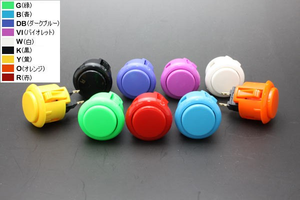 Original Sanwa Rocker Sanwa 24mm Button Push Button Switch OBSF-24 Original Sanwa Button