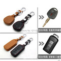 High Quality leather Remote Control Car Keychain key cover for MITSUBISHI OUTLANDER Lancer EX ASX