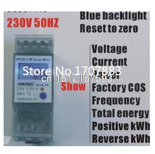 5(65)A 230V 50HZ display voltage current Positive reverse power reset to zero Single phase Din rail KWH Watt hour energy meter 5 hour energy orange 12 2oz
