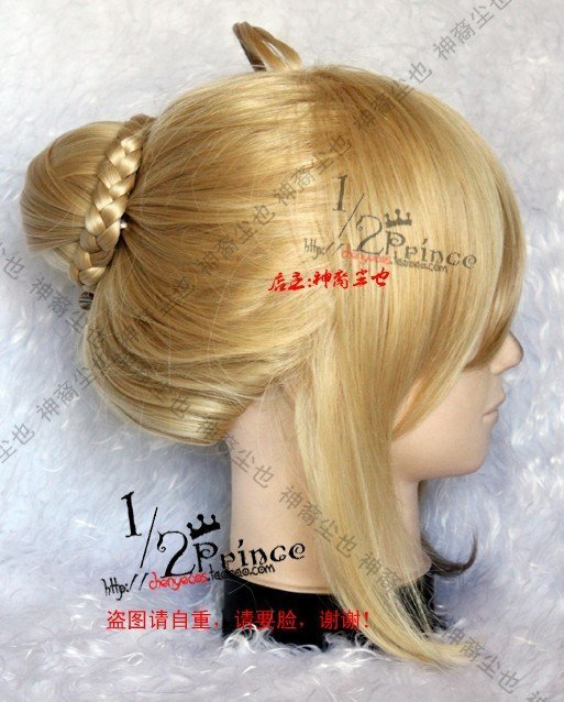 Fate Stay Night.Saber,1282,Blonde Long Beautiful Chignons Cosplay Wig,Costume Anime Wig .Hairnet Free