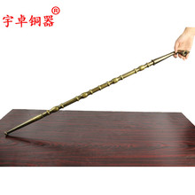 Yu Zhuo bronze copper rod pipe extension old tobacco bowl yandaiguo ornaments