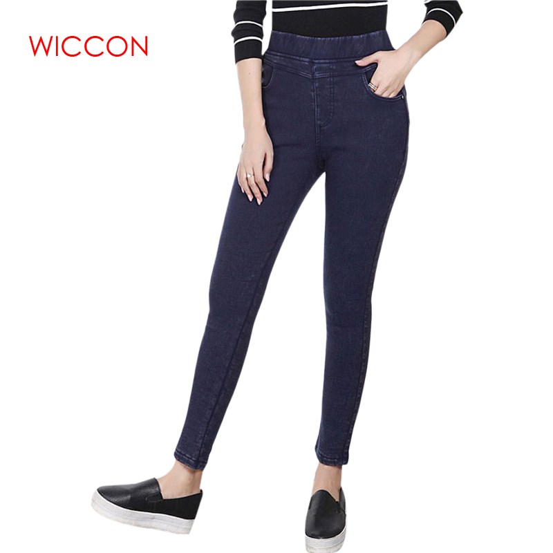 WICCON 2018 Autumn Denim Pencil Pants Women Fashion Plus Size 5XL 6XL Preppy Style Elastic Waist Denim Trousers Skinny   Jeans