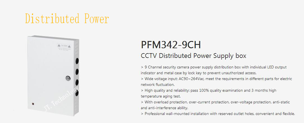 DAHUA Security Camera Accessories CCTV Distributed Power Supply box Without Logo PFM342-9CH dahua waterproof power box without logo pfa140