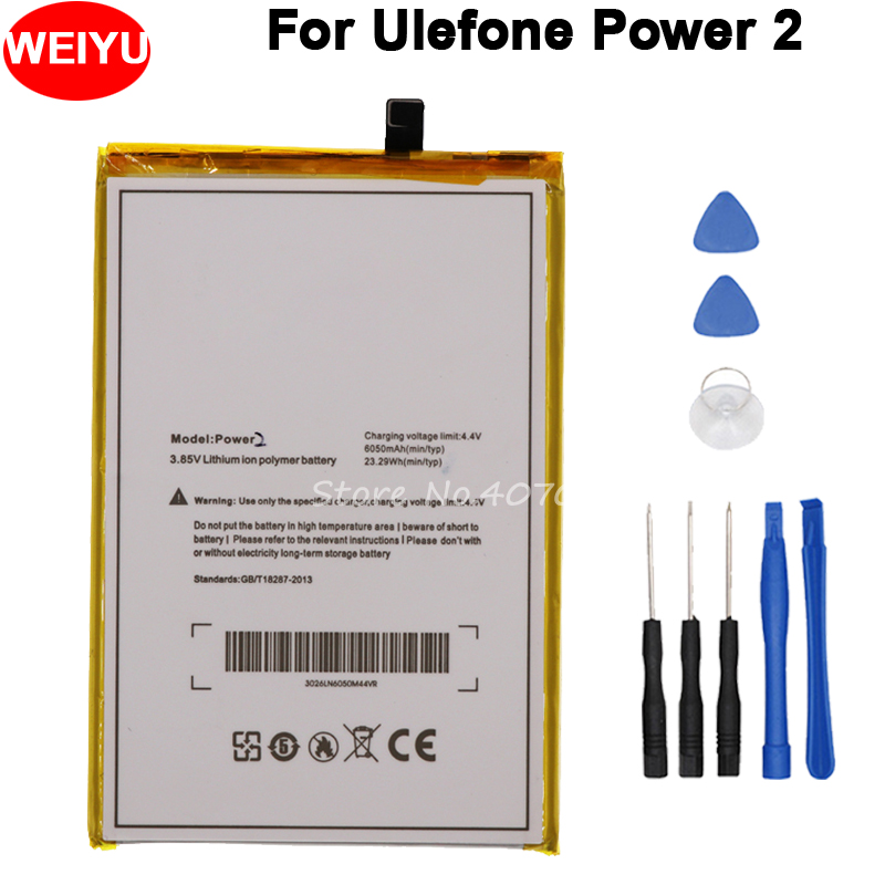 For Ulefone Power 2 Battery Batterie Bateria For Ulefone Power II Phone 5.5Inch MTK6750T Octa Core Android 7.0 6050mAh+Tools