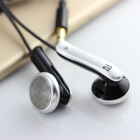 Newest QianYun Qian69 In Ear Earphone Earbud Dynamic Flat Head Plug Earbud Bass HIFI Earphone Bass