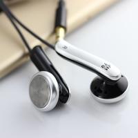 Newest QianYun Qian69 In Ear Earphone Earbud Dynamic Flat Head Plug Earbud Bass HIFI Earphone Bass
