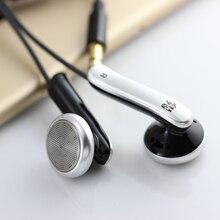 Newest QianYun Qian69 In Ear Earphone Earbud Dynamic Flat Head Plug Ear