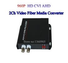 2 Channel CVI AHD Video optical Media Converter Transmitter Receiver -1Pair for 720P 960P AHD CVI HD camera CCTV