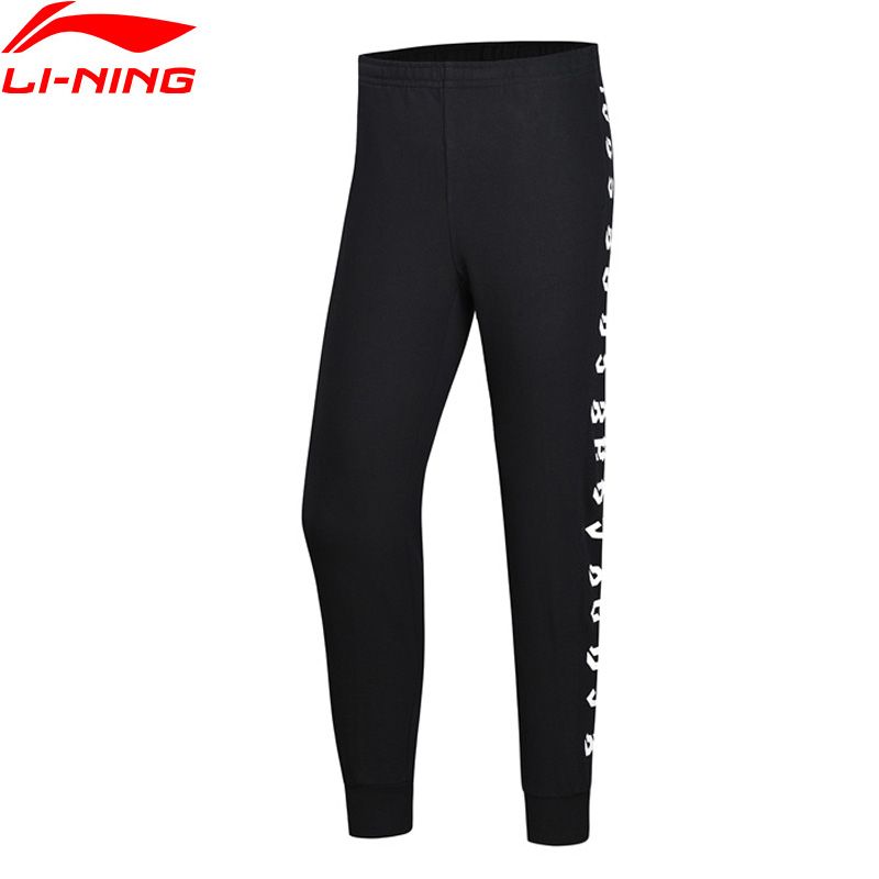 Li Ning Women BAD FIVE Basketball Series Sweat Pants 77 Cotton 23 Polyester LiNing Comfort Sports