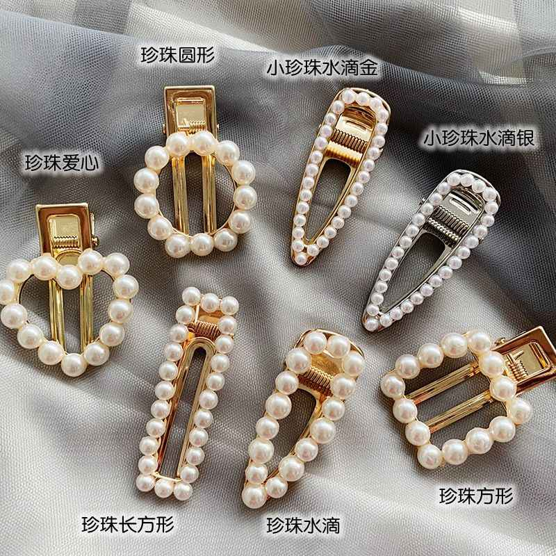 Korea Pearl Geometric Rectangle Water drop Hairpins Metal Gold Color Hair Clips Pearl Hairpins Headwear Accessories for Women