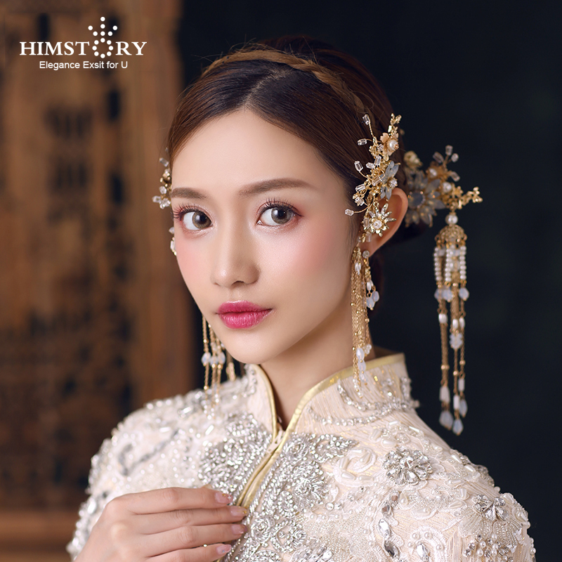 Chinese Style Traditional Bridal Headdress Wedding Hair Accessories Gold Color Haircombs Hairstick Bride Wedding Hair Accessory 00009 red gold bride wedding hair tiaras ancient chinese empress hair piece