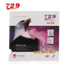 2x RITC 729 802 короткий Pips-Out Настольный теннис(PingPong) резиновый без губки(Topsheet, OX