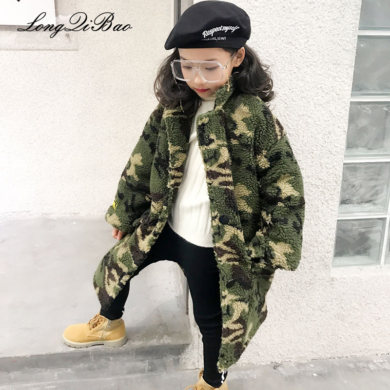 Girls lamb hair camouflage jacket 2018 autumn and winter new big children children Korean version of the long loose thick coat 2018 new girls in the winter of the south korean version of the thick down jacket with a long coat in the hair collar and jacket