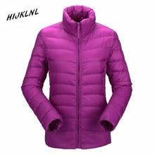 2016 New Women Ultra Light Down Jacket Winter Duck Down Jackets Slim Thin Long Sleeve Parkas Zipper 12 Color Coats Pockets WY576