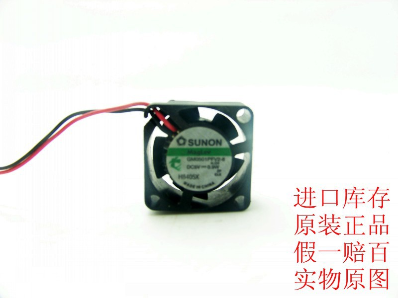 SUNON <font><b>5V</b></font> 0.9W GM0501PFV2-8 Maglev 2010 2cm <font><b>20mm</b></font> DC <font><b>5V</b></font> small <font><b>fan</b></font> image