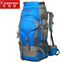 Unisex 60L Outdoor Backpack Nylon Waterproof Mountaineering Hiking Camping Backpacks Sport Bag Climbing Rucksack with Rain Cover