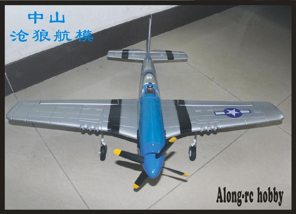 Oeb avion RC avion RC passe-temps jouet envergure 758MM 4 canaux avion MINI taille parc flyer p51 p-51 mustang (768-1) PNP ensemble