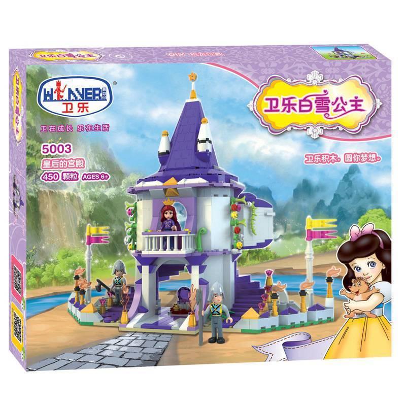 450 pièces neige blanche princesse le palais de la reine modèle blocs de construction jouets