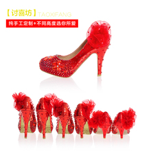 Rhinestone bride shallow mouth stiletto wedding shoes sexy formal dress shoes handmade banquet performance shoes flower female