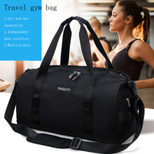 Fitness sports bag luggage travel storage shoulder diagonal portable cylinder yoga dry and wet separation