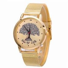 2017 Fashion Women Tree Pattern Gold Stainless Steel Analog Quartz Wrist Watch Ladies Elegant Dress relogio feminino Drop ship