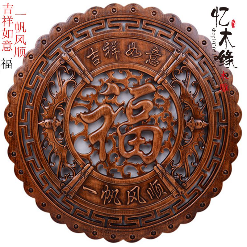 Dongyang wood carving wood carving Pendant pendant bedroom mural wood carved entrance hanging package post partitionDongyang wood carving wood carving Pendant pendant bedroom mural wood carved entrance hanging package post partition