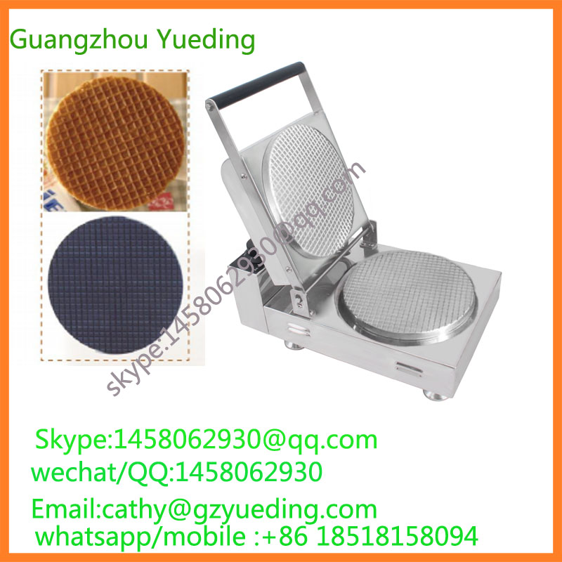 High quality electrical stroopwafel maker / round waffle maker/round stroopwafels cone maker machine syrup waffle maker High quality electrical stroopwafel maker / round waffle maker/round stroopwafels cone maker machine syrup waffle maker