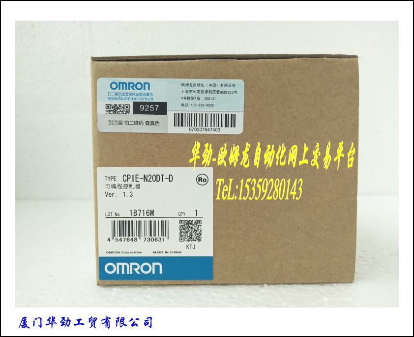 CP1E-N20DT-D OMRON programmable controller genuine new spotCP1E-N20DT-D OMRON programmable controller genuine new spot