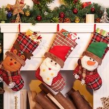 Large Size Christmas Stocking,New Style Christmas Gifts Bag Socks Xmas Ornaments,Christmas Tree Decorations Santa Sacks Bags Box