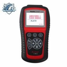 2017 najnowszy 100% oryginalny autel autolink al619 abs/srs obdii can narzędzie diagnostyczne profesjonalne auto code reader dhl darmo wysyłka