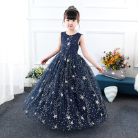 Formal Girls Long Dress Star Princess Evening Dresses Pageant 2018 Kids Performance Show Party Ball Gown Children Vintage Frock