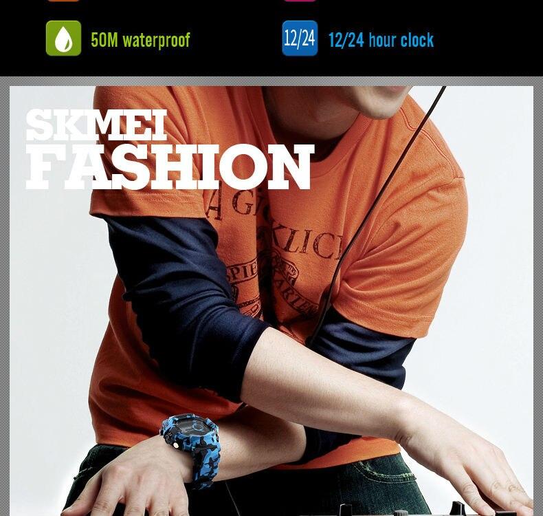 SKMEI-1233_04