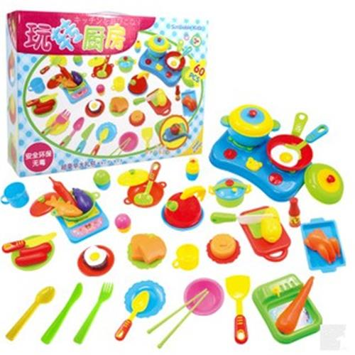 Buy 60 pcs set plastic vegetable kitchen for Small kitchen set for kids