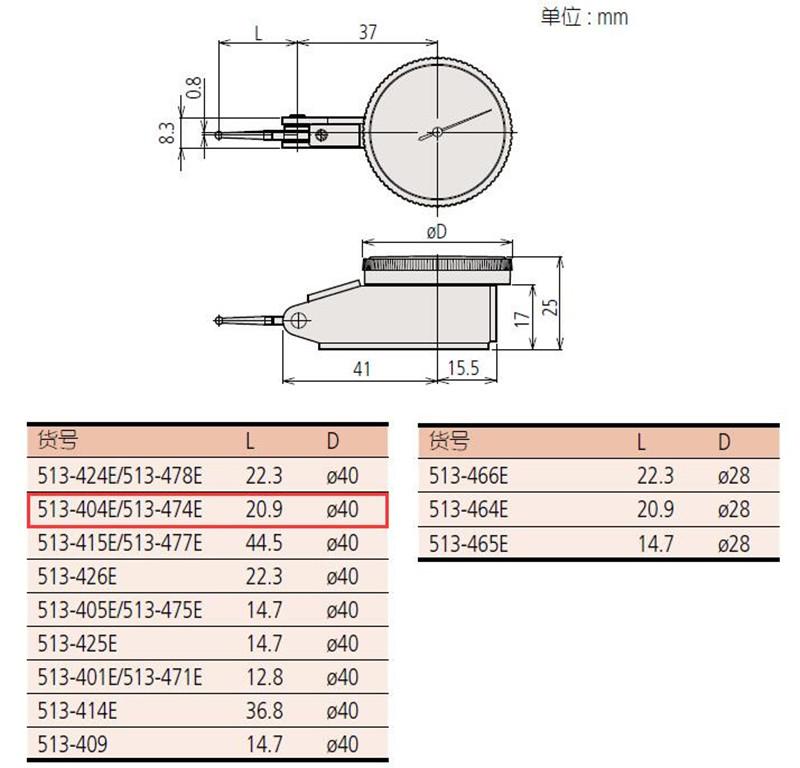 1 шт. митутойо микрометр металлообработка аналоговый рычаг наберите индикатор стрелочный индикатор точность 0.01 0-0.8 мм измерительные инструменты 513-404