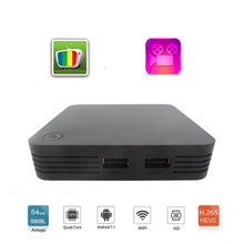 Suscripción India IPTV Quad Core Android 7,1 TV Box soporte 500 + indio Pakistán Live Channel & VODMovies 12 meses reloj gratis(China)