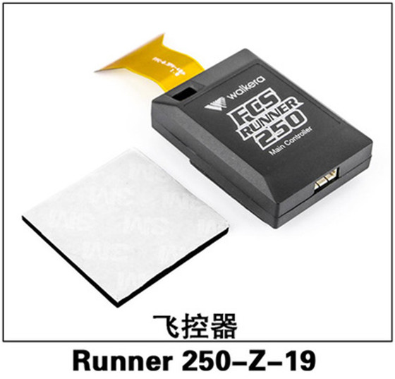 Walkera Runner 250 Spare Parts Runner 250 Flight Controll Runner 250-Z-19 FreeTrack Shipping walkera runner 250 advance furious 320 spare parts flight controller