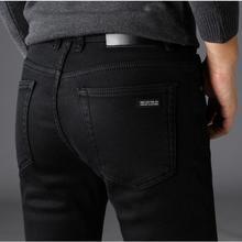 Jean classique de motard doux et noir pour homme, pantalon en denim
