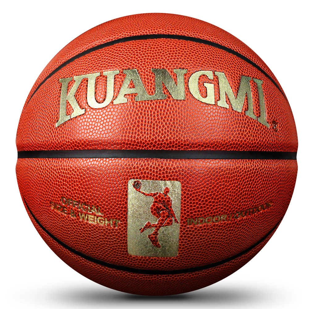 ФОТО Kuangmi Shooting Trainer Basketball Street Ball Golden Embossing Ball PU Official Size 7