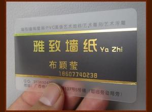 Image 5 - ¡Venta al por mayor! 200 Uds 85,5*54mm mejor Material de PVC mate tarjeta de visita transparente de plástico tarjetas de plástico transparente en blanco de alta calidad
