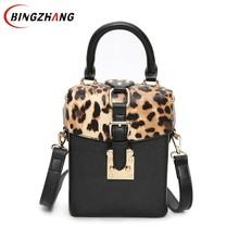 2018 New Children Leopard printing small box package rivets box handbag shoulder bag Women Messenger bag tide package L4-3182