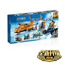 все цены на NEW City Arctic Air Transportation Compatible With LegoINGOD Citys Building Blocks Sets Model Toys Children Christmas Gifts онлайн