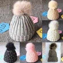 Шапка с помпоном для новорожденных детей; зимняя теплая вязаная шапка с помпоном вязаная шапочка
