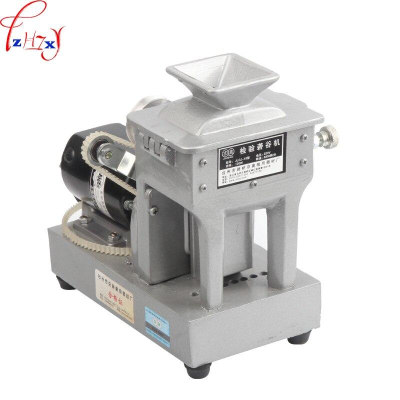 Vertical electric rice hulling machine JLGJ-45 rice hulled husk machine belt out the brown rice machine 220V 100W 1PC husk